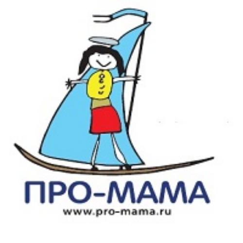 Про-мама